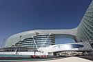 Formula 1 Pirelli: Abu Dhabi F1 test
