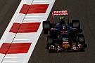 """Toro Rosso hails """"best season so far"""" in F1"""