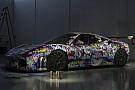 Artceleration: combinatie van kunst en supercars (unieke foto's)
