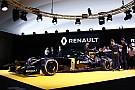 Що ми дізналися з презентації Renault?