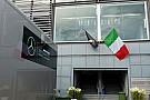 Влада пішла назустріч організаторам Гран Прі Італії