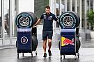 Red Bull піде з Формули 1?