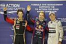 Гран При Сингапура: квалификация