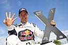 埃克斯托姆放弃DTM收官战,全力争夺WRX世界冠军头衔