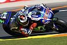 【MotoGPバレンシア】予選:ロレンソが圧巻のポールポジション。マルケスとのアタック合戦を制す