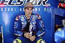 MotoGP 维纳莱斯受雅马哈瓦伦西亚站表现鼓舞