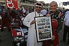 【WEC】バーレーン国際サーキットCEOに訊く、バーレーンのモータースポーツ事情