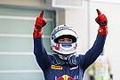 Formel 1 Red Bull schickt GP2-Champion Pierre Gasly in die japanische Super Formula