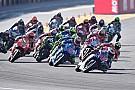 【MotoGP】2017年開催カレンダーが変更。ドイツGPが2週間早まる