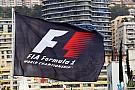 Los accionistas de Liberty Media votarán el plan de compra de la F1