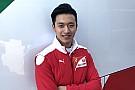 F3-Euro Zhou disputará con Prema su segunda temporada en F3