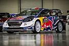 WRC Новий виклик Ож'є