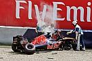 Formule 1 Sécurité - Comment la FIA décide des modifications des circuits