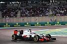 Formula 1 Haas'ın 2017 aracı çarpışma testini geçti