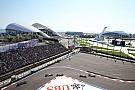 Формула 1 Началась продажа билетов на Гран При России