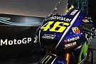 MotoGP Презентація нового Yamaha M1 2017 року