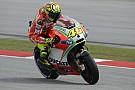 Lorenzo diz que não pensa no desempenho de Rossi na Ducati