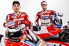 MotoGP Довициозо не испугался прихода Лоренсо в Ducati