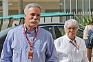 Formule 1 Officiel - Liberty Media confirme le rachat de la F1 et la fin de règne d'Ecclestone