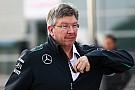 Forma-1 Hivatalos: Ross Brawn visszatért, és nagyon fontos szerepet kap az F1-ben