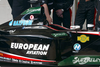 Cockpit of the new Minardi PS03