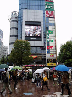 Shibuya district