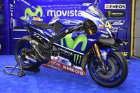 MotoGP Foto - Valentino Rossi, Movistar Yamaha MotoGP, la livrea per il GP della Malesia