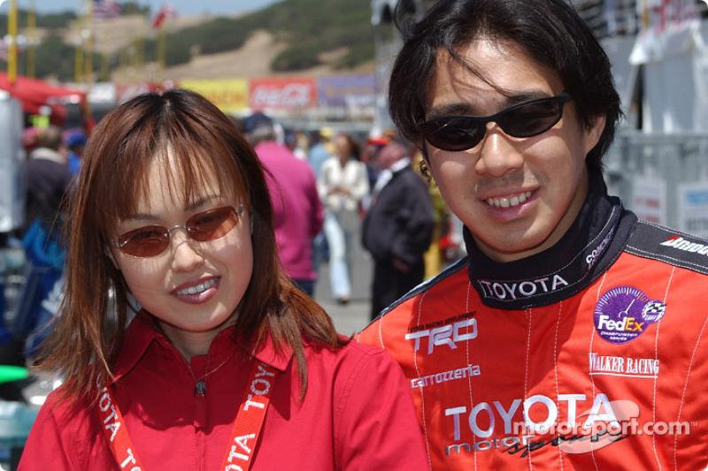 Tora Takagi and his girlfriend
