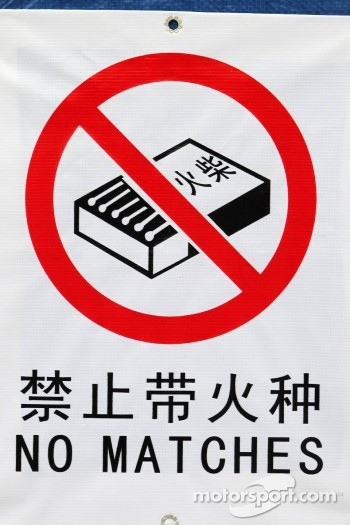 Sign warning 'No Matches'