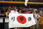 Japanese fans with a flag