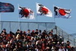 Red Bull Racing and Kamui Kobayashi, Sauber flags