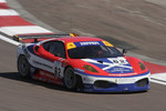 #62 Scuderia Ecosse Ferrari 430 GT2: Nathan Kinch, Andrew Kirkaldy