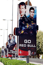 Formula One poster along the Airport Avenue