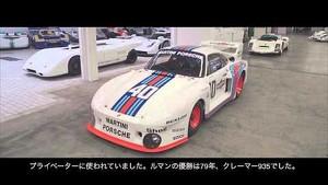 Porsche Heritage - The Spirit of Le Mans
