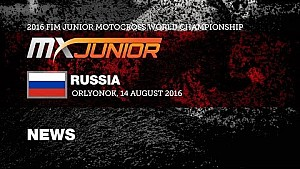 FIM Junior Motocross World Championship Highlights Russia 2016