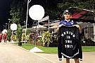 Пересу бракуватиме Гран Прі Малайзії