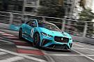 Jaguar создаст серию гонок поддержки Формулы Е