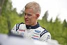 WRC Отт Тянак - пілот Toyota Gazoo Racing!