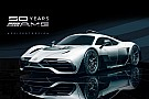 Automotive Does Mercedes Project One Look Better With An F1-Inspired Nose?