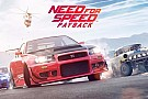 Симрейсинг Видео: новый трейлер Need For Speed Payback