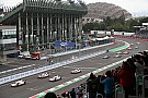 WEC WEC reveals changes to 2018/19 'superseason' calendar