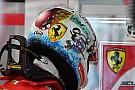 Vettel szerint a Ferrarinak Suzukában is jó esélye lehet