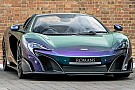 Automotive The paint on this McLaren 675LT costs more than a new Civic Type R
