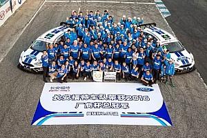 中国房车锦标赛CTCC 比赛报告 2016CTCC圆满落幕,长安福特夺下第九冠