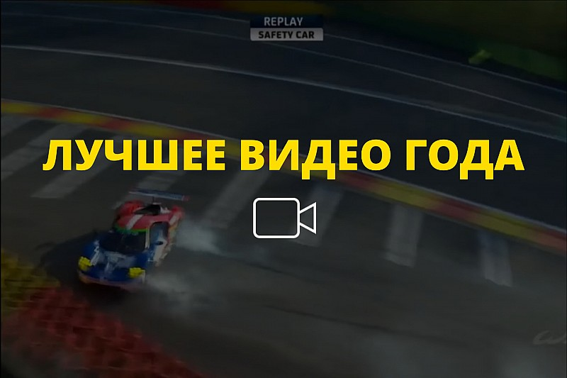 Видео года №53: вылет Штефана Мюкке в «Радийон»