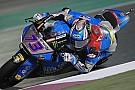Moto2 Moto2:開幕戦予選はアレックス・マルケスが圧倒。長島哲太は26番手
