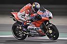 MotoGP Katari GP: A várakozásoknak megfelelően Dovi nyert Marquez és Rossi előtt!