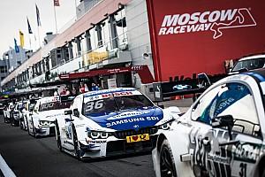 DTM Анонс DTM в России: что ждет зрителей на Moscow Raceway