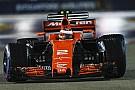 Formula 1 Petrobras, 2019'da McLaren'ın yakıt ve yağ tedarikçisi olabilir