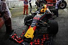Formula 1 Verstappen: Red Bull's best chance of another win now gone